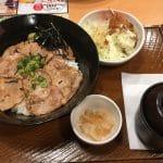 院長のお昼ご飯(*^^*)